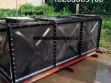 优质钢板搪瓷水箱 可订制出口水箱 量大价优