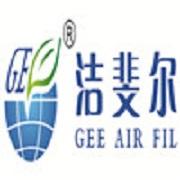 帆迈净化科技(上海)有限公司的形象照片