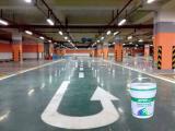 斯博锐SPR供应彩色混凝土密封固化剂地坪