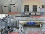 广西校园直饮水设备//沁园校园直饮机供应//四级过滤系统