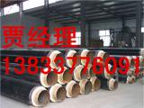 小区集中供暖聚氨酯保温管 货到付款 安全可靠