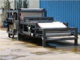污泥专用桨叶干燥机