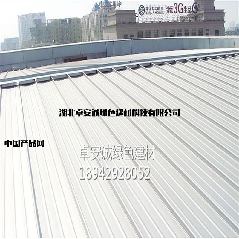 铝镁锰板是一种极具性价比的屋面、外墙材料。铝合金在建筑业中得到广泛的应用,为现代建筑向舒适、轻型、耐久、经济、环保等方向发展发挥了重要的作用。AA3003,3004铝镁锰合金(AlMg1Mn1)由于结构强度适中、耐候、耐渍、易于折弯焊接加工等优点,被普遍认可作为建筑设计使用寿命50年以上的屋面、外墙材料.