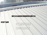 体育馆钢结构网架屋顶铝镁锰合金屋面