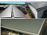 钢结构工厂网架屋顶铝镁锰合金屋面