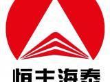 北京工程装修 消防申报