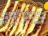 北京特色卤肉火烧技术培训 北京刚刚好餐饮培训