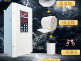 新款电磁感应加热器15KW节电率高用电安全电磁加热控制器