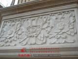 别墅外墙浮雕壁画 园林外墙浮雕文化墙