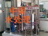电子行业去离子水设备-水处理设备