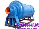 小型球磨机 高效球磨机 高细磨球磨机优惠出厂价