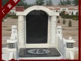 中式传统墓碑 汉白玉墓碑 墓碑雕刻厂家