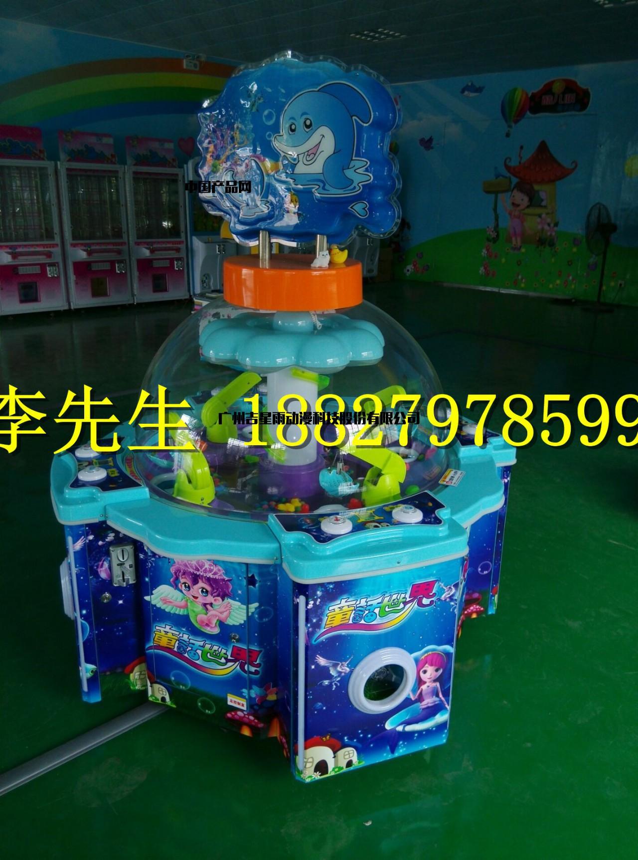 儿童游戏乐园设备_大型儿童游戏机厂家, 儿童乐园 游乐 设备 批发