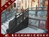 寺庙青石栏杆 浮雕花纹栏杆 栏杆生产厂家