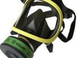 消防员防有毒气体全面罩防毒面具 过滤式防毒面罩