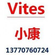 南京维特斯展览有限责任公司的形象照片