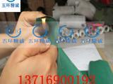 防火布阻燃苫布耐高温玻璃纤维布防烟花爆竹苫布篷布北京厂家直销