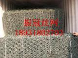 沙坪坝钢丝石笼网价格 pvc水利格宾网生产厂家