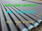 小口径环氧煤沥青防腐钢管大口径涂塑复合钢管石油套管