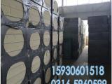 河北聚氨酯复合保温板生产制造商