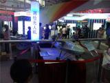 2017科博会-2017中国(北京)国际无人机展览会