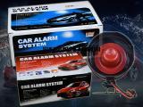 生产厂家直销汽车用品通用型汽车防盗器遥控锁震动传感器批发