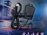 汽车振动器传感器震动传感器摩托车振动传感器震动感应器厂家批发