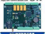 阿尔泰RTU3210采集传感器
