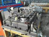 大棚专用打拱机设备,优质750打拱机,彩钢瓦带齿纹设备