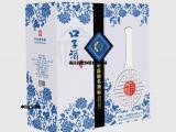 南京白酒包装盒设计定制