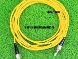 FC光纤跳线 3米 尾纤