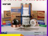 大西洋CHC308、Z308、ENi-CI铸铁焊条