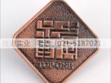 上海医院徽章定制 周年庆纪念胸牌胸章制作厂家
