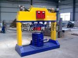 水利U型槽成型机,固定式U型渠设备,排水槽U型设备