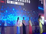安阳爱时尚奠基仪式策划、发布会策划、年会策划公司