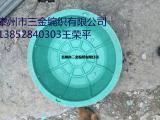SANJINΦ800植草井盖,高强材料,抗压耐磨