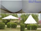 科宝达白色抗静电阻燃抗紫外线遮阳伞面料PVC夹网布