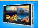 视瑞特 28寸 箱载式导演监视器 广电演播室系统设备