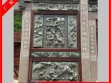 浮雕壁画 石材浮雕加工 寺庙青石浮雕墙定做