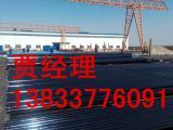 环氧煤沥青防腐无缝钢管 厂家直销 行业领先