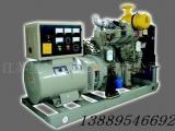 里卡多系列柴油发电机组厂家直销