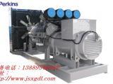 进口珀金斯系列柴油发电机组