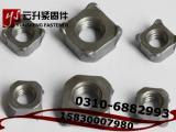 四方焊接螺母|焊接螺帽|四方焊接母|焊接螺母规格|厂家