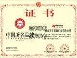 造纸企业申请绿色环保产品证书