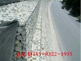 锌合金涂塑河道专用使用寿命长格宾网/格宾网价格-规格