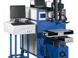 灯泵浦自动化激光焊接机