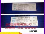 斯米克Z 308/ENi-CI铸铁焊条