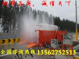 工地洗轮机设备厂家