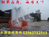 工地洗车机生产厂家