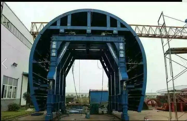 全椒隧道台车模板  钢模板  桥梁模板
